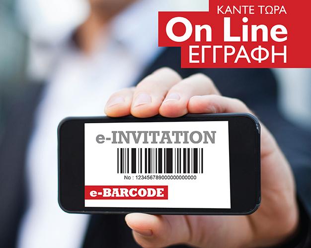 Invitation_KTX.jpg