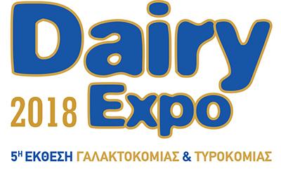 Dairy-Logo-2018-Date.jpg