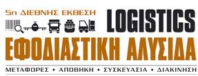 EFODIASTIKI_LOGO.jpg